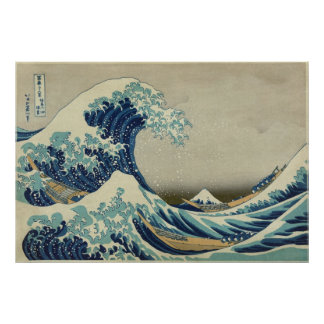 Katsushika Hokusai Print