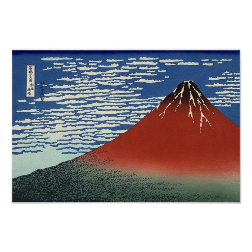 Katsushika Hokusai's Red Fuji Poster