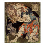 Katsushika Hokusai's 'Sumo Wrestlers' Poster