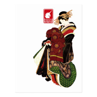 Katsushika north 斎 harlot figure (red) postcard