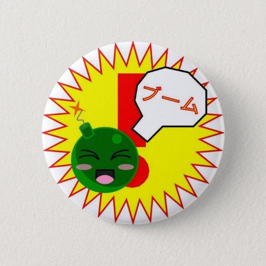 Kawaii Boom Button