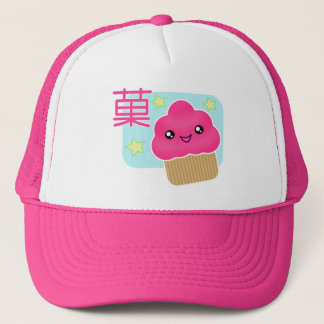 Kawaii Candy Cupcake Hat