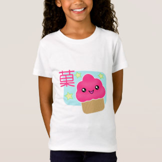 Kawaii Candy Cupcake T-Shirt