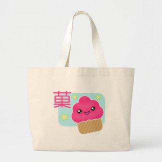 Kawaii Candy Cupcake Tote Bag