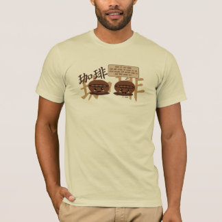 Kawaii Coffee Beans T-Shirt