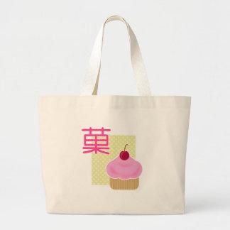 Kawaii Cupcake Cherry Candy Large Tote Bag