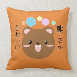 Kawaii/Cute Bear Pillow (choose your color)