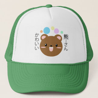 Kawaii/Cute Bear-Trucker Hat (Multiple Colors)
