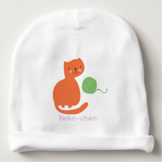 Kawaii Cute Orange Cat. Add Baby's Name. Baby Beanie