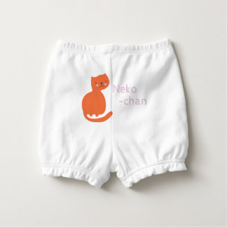 Kawaii Cute Orange Cat. Add Baby's Name. Nappy Cover
