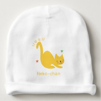 Kawaii Cute Yellow Cat. Add Baby's Name. Baby Beanie