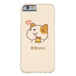 Kawaii Inu Cute Dog Phone Case