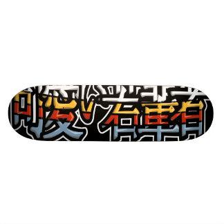 Kawaii Kanji Logo 19.7 Cm Skateboard Deck