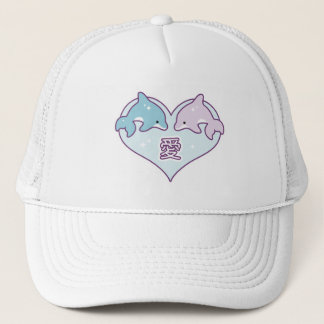 Kawaii Love Dolphins Trucker Hat