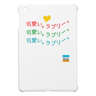 Kawaii Lovely Goods Cover For The iPad Mini