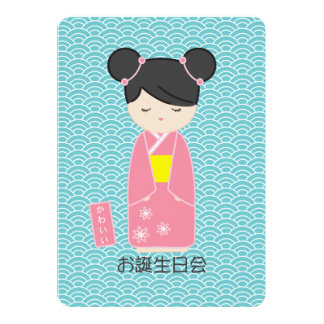Kawaii Pink Kokeshi Birthday Card