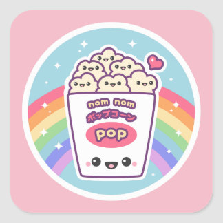 Kawaii Rainbow Popcorn Square Sticker