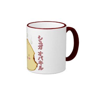 """Kawaii """"SioPao"""" Meatbun Bitemark Mug"""