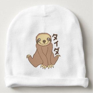 Kawaii Sloth Baby Beanie