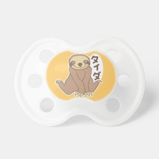 Kawaii Sloth Dummy