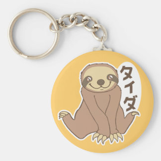 Kawaii Sloth Keychain