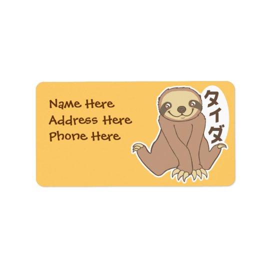 Kawaii Sloth Label