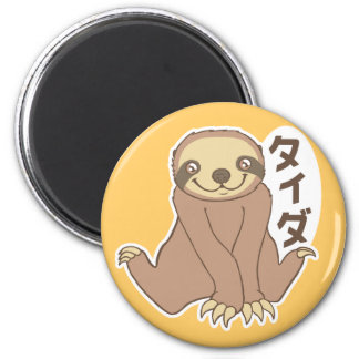 Kawaii Sloth Magnet