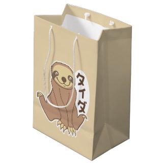 Kawaii Sloth Medium Gift Bag