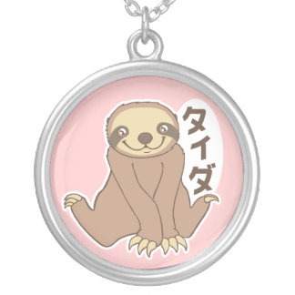 Kawaii Sloth Round Pendant Necklace