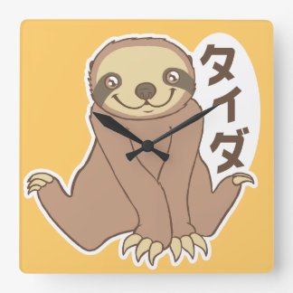 Kawaii Sloth Square Wall Clock