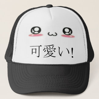 """Kawaii!"" Trucker Hat"