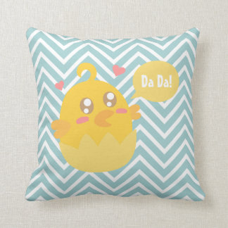 Kawaii Yellow Baby Chick in Egg Shell Throw Cushion