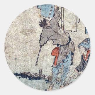 Kawasaki  by Katsushika, Hokusai Ukiyoe Round Sticker