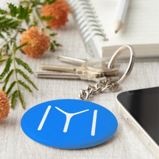 Kayi Tribe Oghuz Key Ring