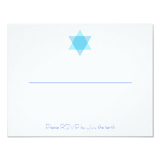 Kayla Michal Bar Bat Mitzvah RSVP Reception Card