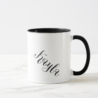 Kayla name mug in black and white