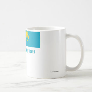 Kazakhstan Flag with Name in Kazakh Basic White Mug