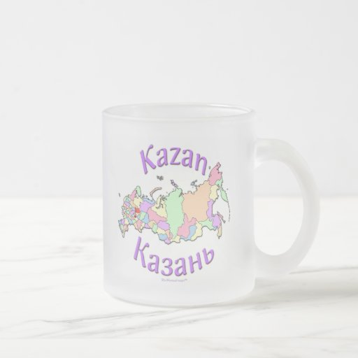 Kazan Russia Map Coffee Mug