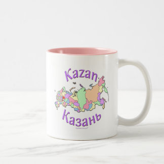 Kazan Russia Map Two-Tone Coffee Mug