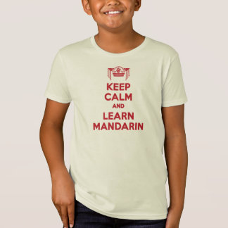 Keep Calm and Learn Mandarin Boys Shirt