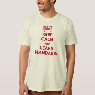 Keep Calm and Learn Mandarin Mens Shirt