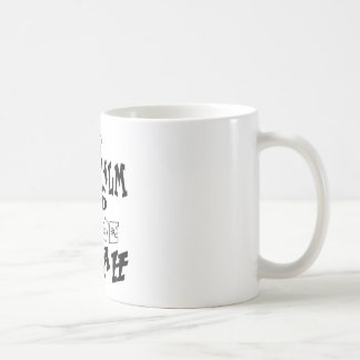 Keep calm and love Utah Mugs