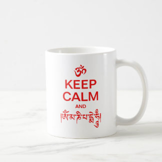 Keep Calm and Om Mani Padme Hum Basic White Mug