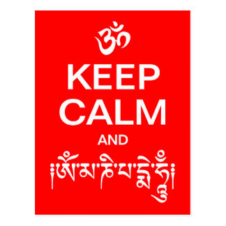 Keep Calm and Om Mani Padme Hum Postcard
