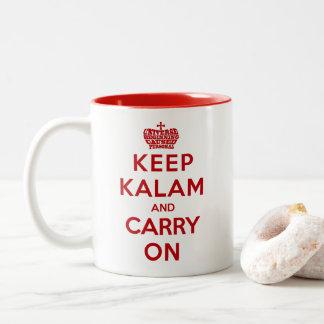Keep Calm / Kalam Apologetics Coffee Mug