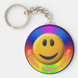 Keep Smiling Keychain