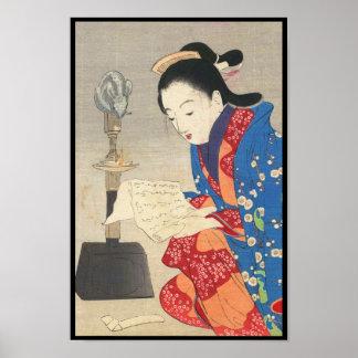 Keishu Takeuchi, Dawn Mouse Lamp ukiyo-e art Poster