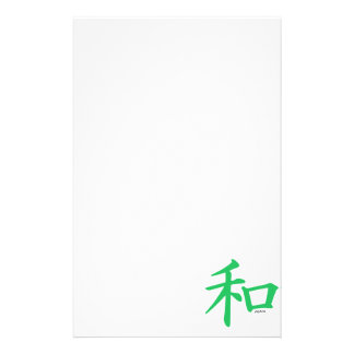 Kelly Green Chinese Peace Sign Stationery Paper