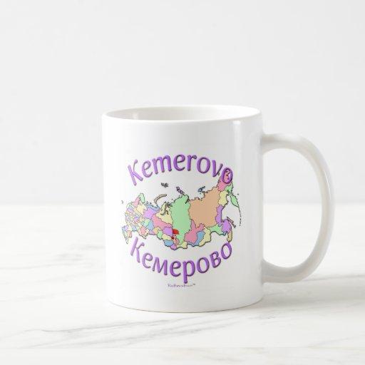 Kemerovo Russia Map Coffee Mug