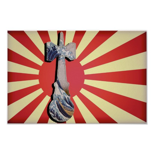 Kendama Wave Lighthouse with Vintage Japan Flag Poster